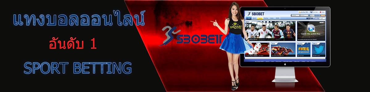sbobet-good